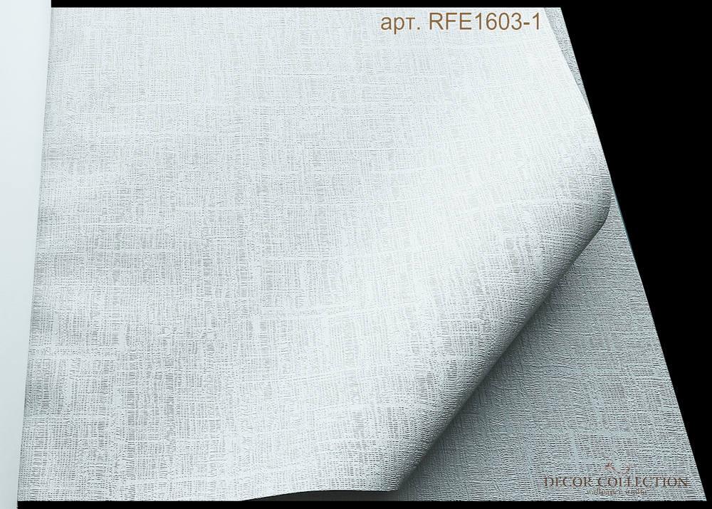 Обои Alessandro Allori Esotiche - RFE1603-1