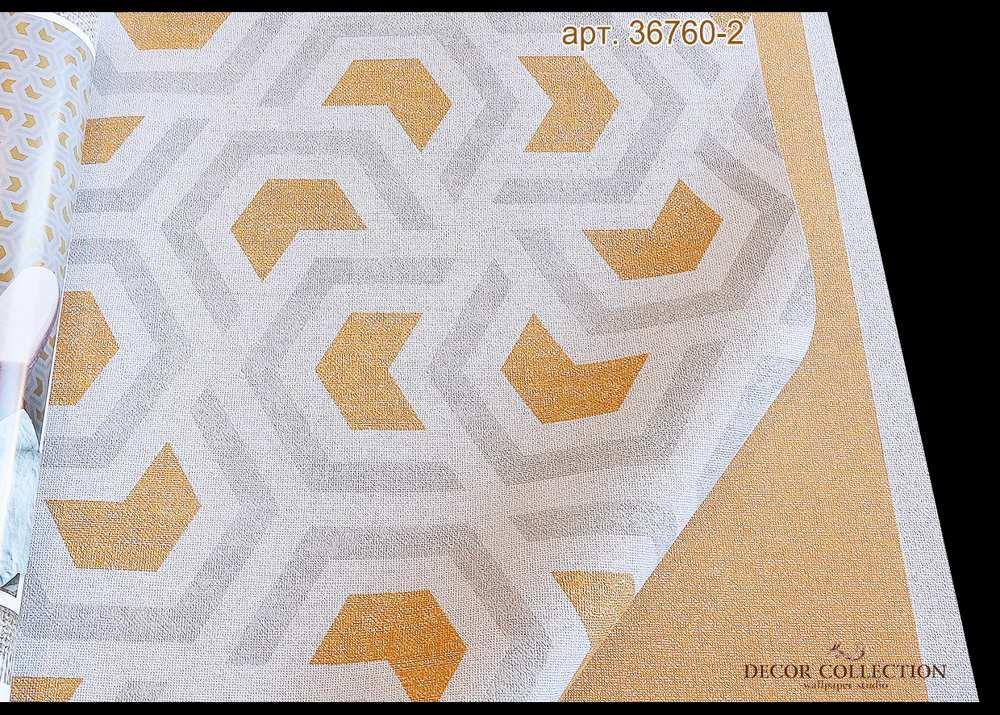 Обои AS Creation Linen Style  - 36760-2