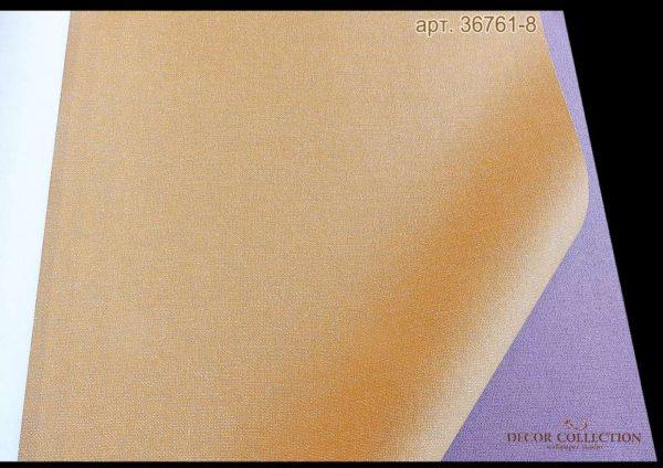 Обои AS Creation Linen Style  - 36761-8